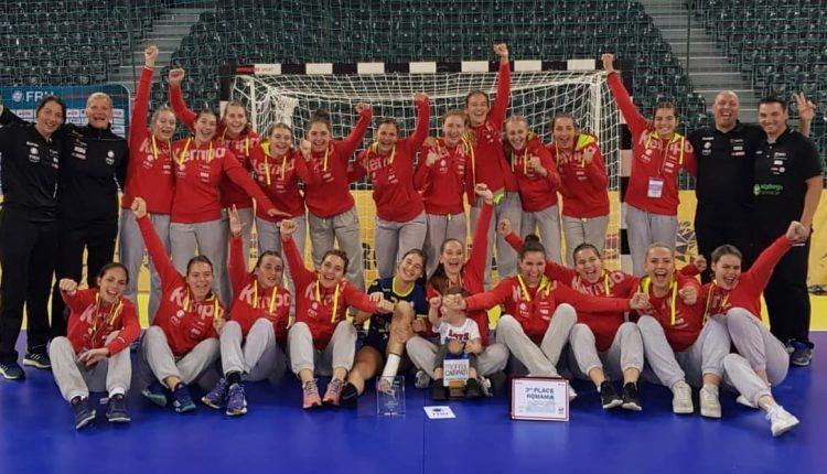 Echipa națională de handbal feminin junioare